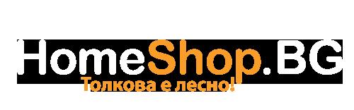 Homeshop.bg